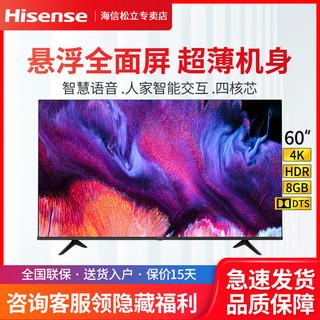 Hisense 海信 60E3F 60英寸4K智慧全面屏电视机智能网络高清平板液晶电视