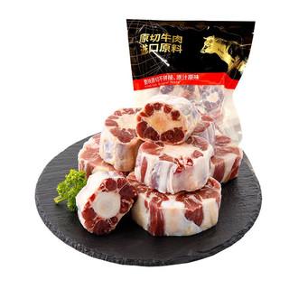 PLUS会员 : 姚大哥 牛尾骨500g*2件+赠原切牛腩块1kg+无添加牛肉馅500g*2件