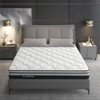 6日0点:Sleemon 喜临门 4D磁悬浮Pro  乳胶椰棕软硬两用床垫