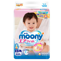 moony 畅透系列 婴儿纸尿裤 M 64片