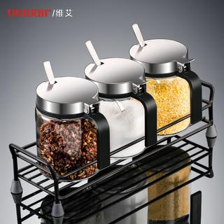 newair 维艾 调料盒套装4件套 把手款 调味罐*3 勺子*3 置物架*1