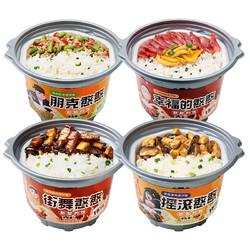 锅圈食汇 自热煲仔米饭 300g*2盒