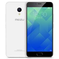 MEIZU 魅族 Meizu/魅族 魅蓝5 2GB+16GB 冰河白 移动联通电信4G手机 4G+全网通