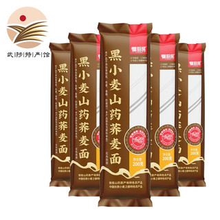 PLUS会员 : MAN CHU FANG 慢厨房 黑小麦山药荞麦挂面  200g