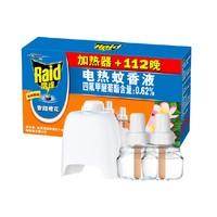 Raid 雷达蚊香 电蚊香液 2瓶装 112晚+无线加热器