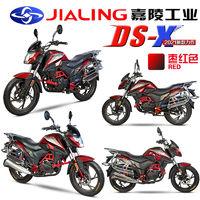 5日20点:嘉陵 DS-X 2021新款 国四电喷燃油摩托车 150c