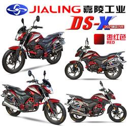 嘉陵 DS-X 2021新款 国四电喷燃油摩托车 150c