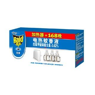 88VIP : Raid 雷达蚊香 电热蚊香液 3瓶装 168晚+无线加热器