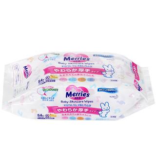 Merries 妙而舒 花王(MERRIES)婴幼儿湿巾 宝宝手口专用 日本原装进口 便携装 内含2小包 合计108枚(保税)