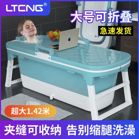 蓝藤泡澡桶大人可折叠浴桶家用全身加厚成人浴缸沐浴桶洗澡桶神器