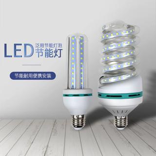 金雨莱 E27螺口超亮LED玉米节能3W5WU型白光室内家用工厂照明灯泡