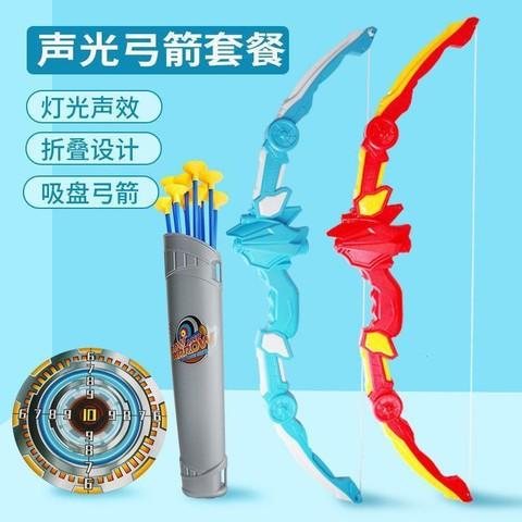 abay 儿童弓箭玩具箭筒箭靶射箭