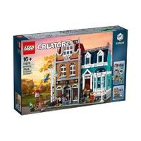 LEGO 乐高 Creator 创意百变高手系列 10270 书店