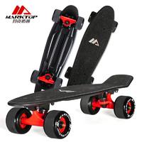 玛克拓普 小鱼板香蕉初学者青少年男女生滑板儿童成年人四轮滑板车