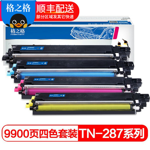 G&G 格之格 TN-283 TN-287粉盒适用兄弟9030CDN硒鼓盒9150CDN墨盒9350CDW 大容量四色套装9900页 HL-3160CDW HL-3190CDW打印机