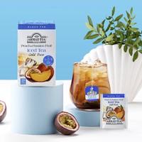 随机免单:AHMAD 亚曼 冷泡水蜜桃百香果味红茶 20包*3盒+冷泡杯*1个