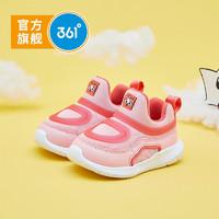 361° 婴儿学步鞋