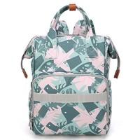 EMXEE 嫚熙 时尚妈咪包新款韩版多功能大容量外出奶瓶母婴包旅行背包