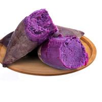 家美舒达 紫薯 2.5kg