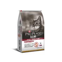 30日10点、黑卡会员:PRO PLAN 冠能 成猫全价猫粮 7kg/袋