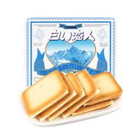 白色恋人 北海道巧克力夹心饼干 12枚