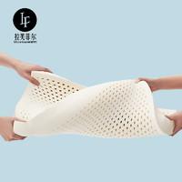 LOVE·FEEL 拉芙菲尔 泰国乳胶枕头 低薄枕