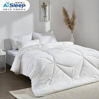 Aisleep 睡眠博士 七孔纤维被 200*230cm