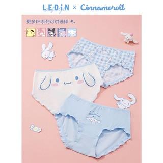 LEDIN 乐町 CLJBB2121-701713 女士内裤