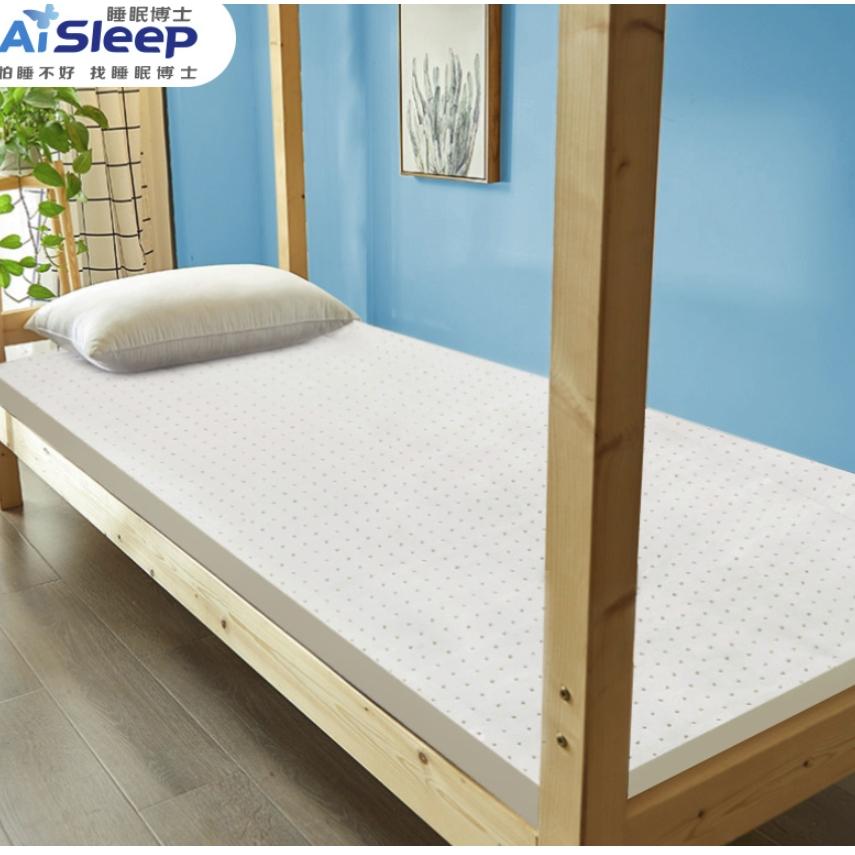 Aisleep 睡眠博士 泰国进口天然乳胶床垫 床褥子 寝室宿舍单人床可折叠榻榻米透气夏季床垫 93%乳胶含量 90*190*5cm