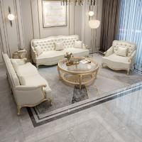裕百年 现代简约欧式沙发 单人位+双人位+三人位