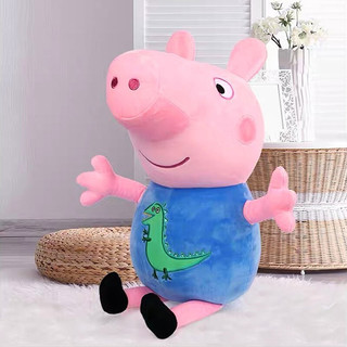 Peppa Pig 小猪佩奇 儿童毛绒玩具抱枕情人节礼物送女孩玩偶公仔生日礼物系列 66CM乔治(电绣款)