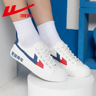 回力帆布鞋男女同款2021夏季新款情侣百搭休闲鞋女学生低帮小白鞋