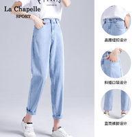 La Chapelle 拉夏贝尔 女士牛仔裤