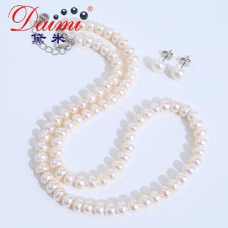 黛米 珍语套装一 淡水强光白色珍珠项链套装送妈妈婆婆母亲节礼物