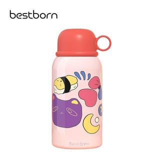 bestborn 贝适邦 儿童 保温杯 两用 水杯 带吸管 男女 宝宝 婴幼儿园 小学生 直饮壶 安东尼紫熊550ML