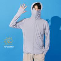 亦美珊 UPF50+防晒衣男 冰丝薄款大码弹力防紫外线皮肤衣 防晒服
