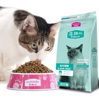 PLUS会员:Myfoodie 麦富迪 藻趣儿  金枪鱼通用成猫粮10kg