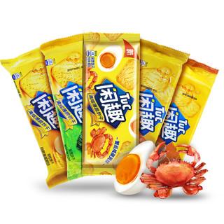 Tuc 闲趣 自然清咸海苔饼干90g*10袋