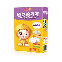 果仙多维 酸奶溶豆豆 橙味 8.8g