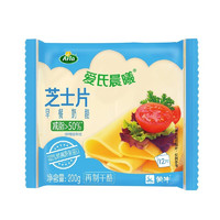 PLUS会员:MENGNIU 蒙牛 早餐芝士片  200g/袋 *2袋