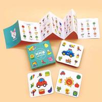 奇森 儿童益智桌游 对对碰卡片 54张卡牌