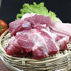 王明公 带皮新鲜猪腿肉 4斤
