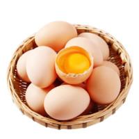 PLUS会员:小覃同学 农家散养土鸡蛋  20枚