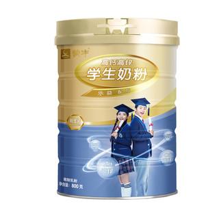 直播专享 : MENGNIU 蒙牛 铂金装 高钙学生奶粉 800g/罐