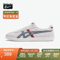 Onitsuka Tiger 鬼塚虎 新款TOKUTEN预售 米白色 40.5