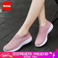 弗莱森潮牌女鞋低帮网布透气女士舒适轻便运动休闲鞋潮流KDJ1926 粉色 38