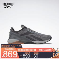 Reebok 锐步 运动健身 Nano X1男子低帮训练鞋 H02830_灰色 43