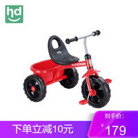 好孩子小龙哈彼系列   儿童三轮车1.5-3岁玩具童车带篮筐小孩宝宝脚踏 红色LSR301-Q120