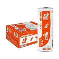 有券的上:JIANLIBAO 健力宝 纤维+橙蜜味 碳酸饮料 330ml*24罐