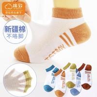 balabala 巴拉巴拉 儿童袜子 5双